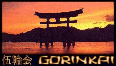 GoRinKai